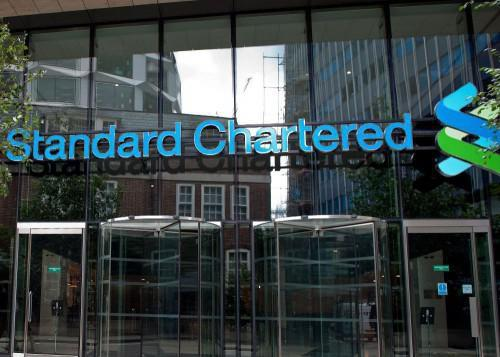 Standard Chartered Bank London to lend CFA62.5 billion for the renovation of the Stade de la Réunification in Douala