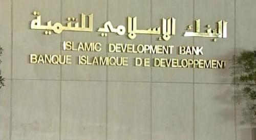 Islamic Development Bank boasts investment portfolio of FCfa 615 billion in Cameroon