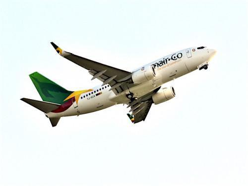 Cameroonian airline Camair Co will audit FCfa 35 billion debt