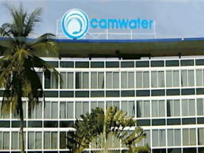 the-md-of-cameroon-water-utilities-suspended-after-power-struggle-with-board