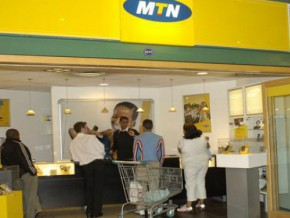 mtn-cameroon-loses-16-million-customers-in-the-4th-quarter-of-2014-but-makes-300-billion-fcfa