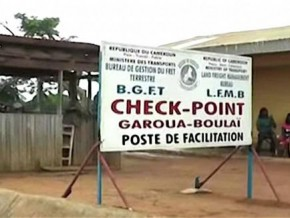 cameroon-launches-project-of-almost-fcfa-1-billion-to-build-border-market-with-car