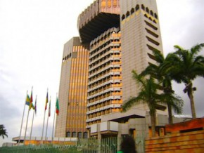 cameroon-gabon-and-equatorial-guinea-looking-for-fcfa-20-to-22-billion-on-beac-market-on-20-july