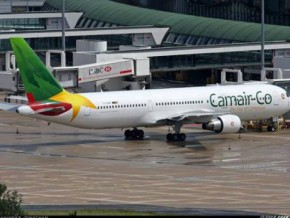 camair-co-public-airline-announces-the-maiden-flight-of-its-chinese-ma-60-for-23-january-2016