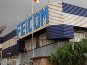 germany-finances-projects-in-16-cameroonian-provinces-to-the-tune-of-10-billion-fcfa