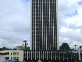 cameroon-société-nationale-d'investissmement-to-create-subsidiary-in-real-estate
