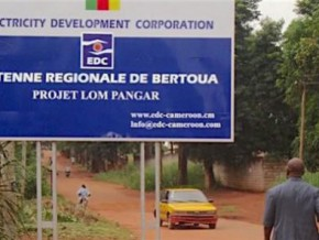 cameroon-fcfa-70-billion-for-investment-in-lom-pangar-dam-production-plant-and-power-transmission-line