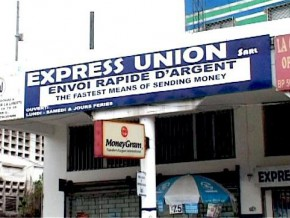 societe-generale-and-express-union-team-up-to-create-extended-network-with-over-700-branches-in-cameroon