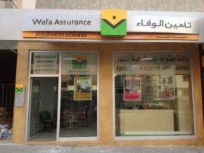 moroccan-wafa-insurance-creates-cameroonian-subsidiary