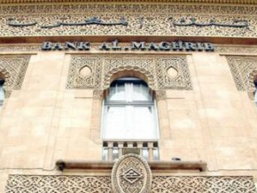 beac-and-the-moroccan-central-bank-strengthen-their-cooperation-in-terms-of-banking-supervision