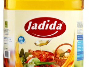 """tunisia-based-medoil-company's-""""jadida""""-soy-oil-sparks-controversy-in-cameroon"""