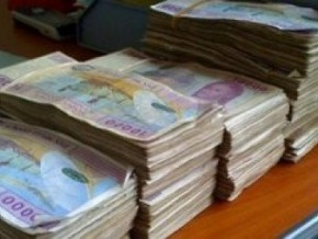 cameroonian-government-launches-2014-2019-loan-of-150-billion-fcfa-on-november-24