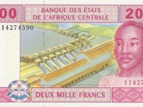 issuance-of-bonds-in-the-cemac-zone-doubled-in-2015-to-fcfa-6358-billion