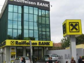 cameroon-austrian-bank-disburses-3-billion-fcfa-to-rehabilitate-professional-training-centre