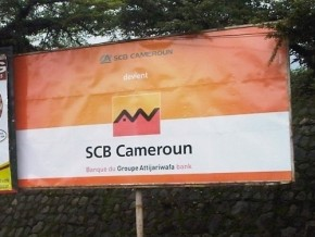 scb-cameroon-prepares-a-bond-loan-of-150-billion-fcfa-for-the-government