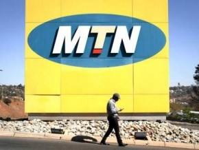 mtn-cameroon-launches-two-new-corporate-plans
