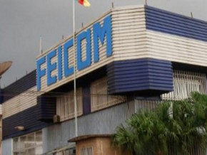 feicom-distributed-766-billion-fcfa-to-cameroonian-municipalities-in-2014
