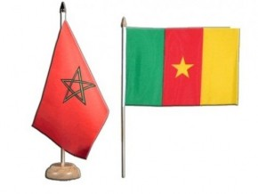 cameroon-morocco-agreement-for-the-encouragement-and-reciprocal-protection-of-investors