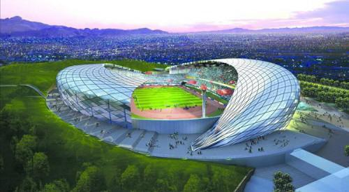 Cameroon and Eximbank-Turk finalise FCfa 140 billion in financing to build a 50,000-seat stadium in Douala