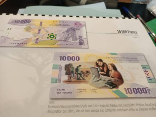 CEMAC: Towards the release of a new series of banknotes and coins?