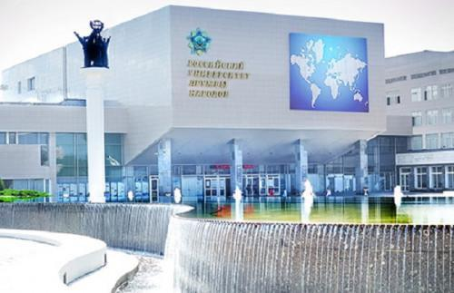 Russian University RUDN's experts in Cameroon for a multi-day visit