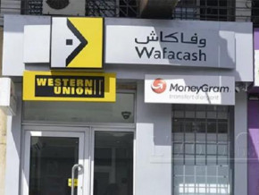 wafacash-central-africa-increases-capital-to-xaf2-6-bln