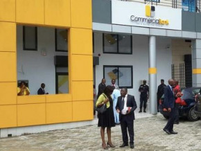 commercial-bank-cameroon-doubles-equity-capital-to-xaf23-bln-under-performance-contract-with-cameroon