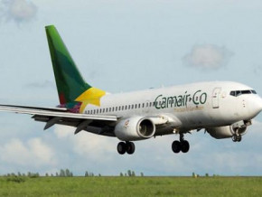 camair-co-resumes-douala-bangui-and-yaounde-bangui-flights