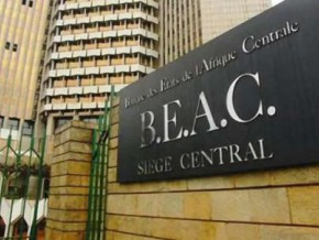 beac-chooses-wafa-gestion-to-invest-the-funds-of-crbc-in-cemac-and-waemu