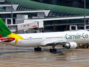 cameroon-injected-over-xaf16-bln-into-camair-co-within-3-months