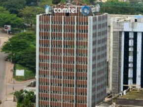 cameroon-moves-for-the-diagnostic-assessment-of-state-owned-operator-camtel