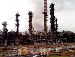 sonara-fire-government-sets-an-investigation-commission