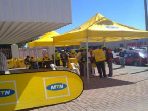 mtn-cameroon-s-performance-affected-by-a-decline-of-its-subscriber-base-in-h1-2018