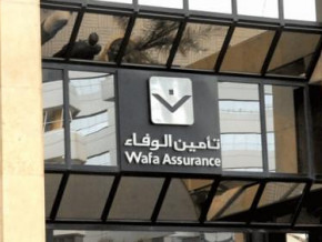 cameroon-moroccan-wafa-acquires-majority-stake-in-pro-assur-sa-and-pro-assur-vie