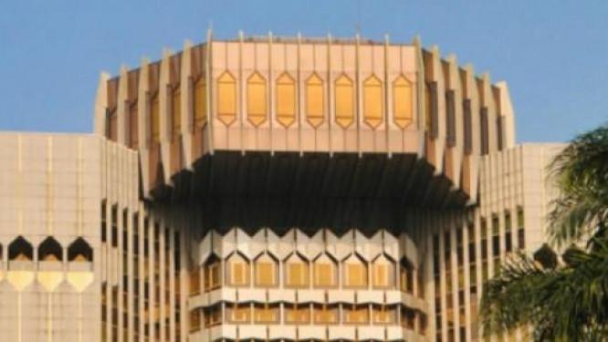 cameroon-seeks-xaf10-bln-on-beac-s-debt-market
