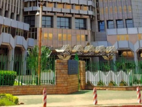 cemac-central-bank-beac-seeks-intruder-alarm-system-suppliers-for-its-limbe-and-pointe-noire-branches