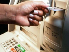 cameroon-plans-to-raise-its-bancarization-rate-to-80-by-2030