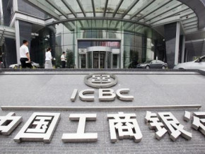 bini-hydropower-project-construction-works-at-a-standstill-despite-numerous-negotiations-with-financial-partner-icbc-minee