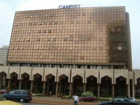 cameroon-promises-to-pay-part-of-the-dues-owed-to-campost-s-staff