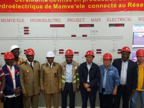 energy-minee-announces-works-to-boost-the-production-of-memve-ele-hydroelectric-power-station-211-mw