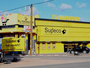 douala-carrefour-postpones-the-inauguration-of-its-first-soft-discount-store-supeco-to-q4-2021