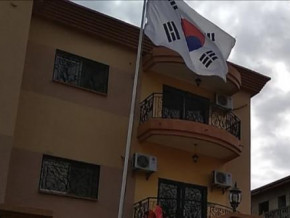 coleps-2nd-phase-delayed-by-covid-19-health-crisis-not-by-a-misunderstanding-of-internal-procedures-korean-embassy-reveals