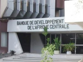 cemac-bdeac-and-attijariwafa-commit-to-speed-up-the-financing-of-structuring-projects