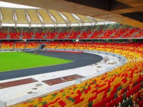 next-caf-african-nations-championship-to-be-held-in-cameroon-on-april-4-25-2020