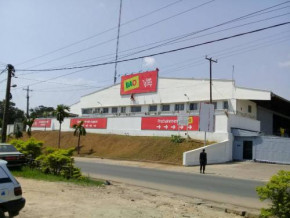 casino-group-to-launch-cameroon-s-cash-carry-warehouse-later-this-month