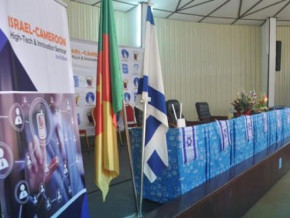 israel-to-train-entrepreneurs-on-high-tech-innovation-from-december-2-5-in-yaounde